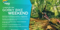 Gorky Bike Weekend - PrivetSochi.Ru